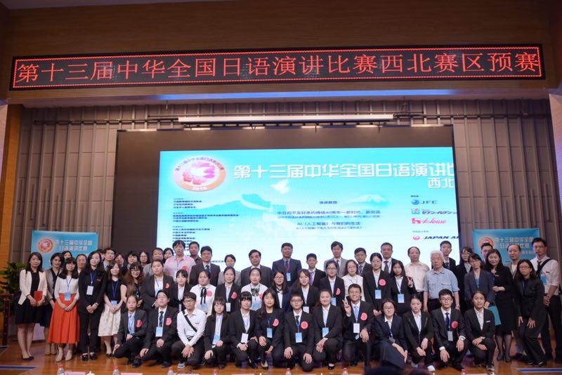 Concours oratoire national de la langue japonaise