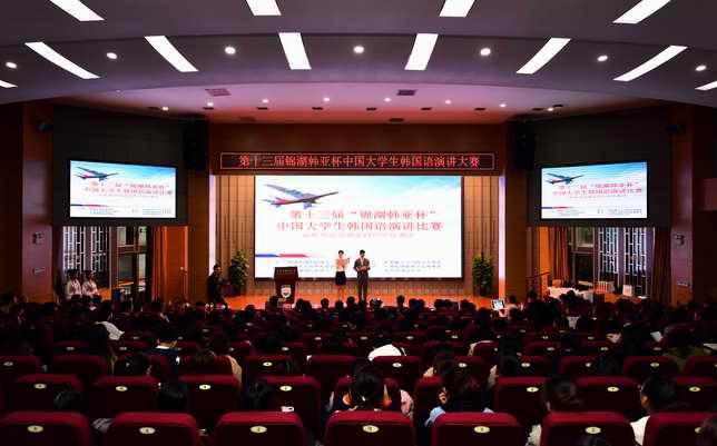 王军哲校长会见韩国驻西安总领事馆代表团并出席第十三届...