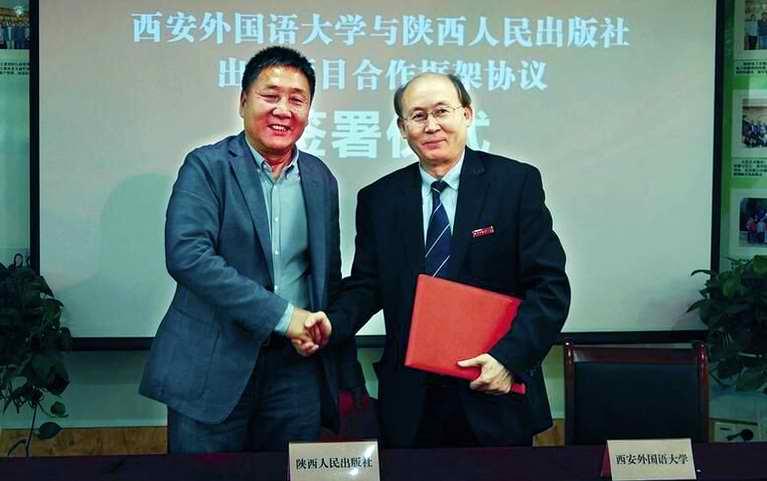 Signature d'un accord pour la coopération stratégique en...
