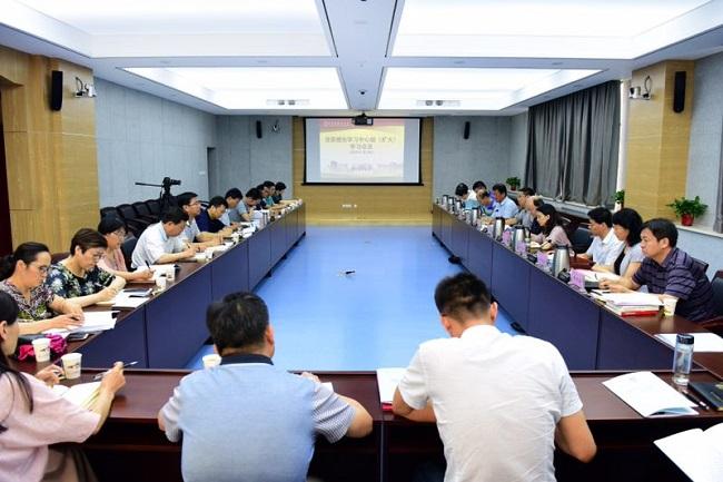 校党委理论学习中心组召开2019年第3期(扩大)学习会议