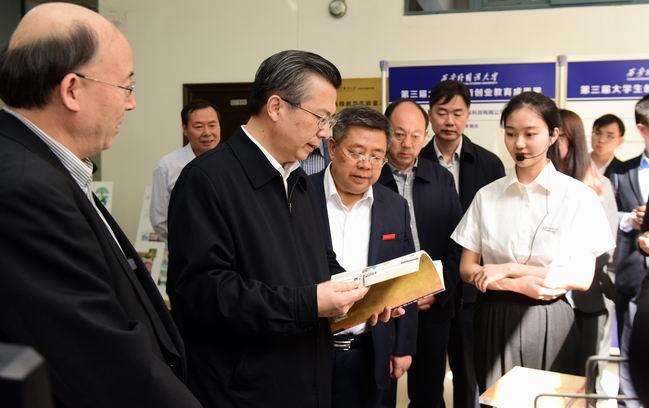 Visite de Wang Yong Kang à XISU, Membre du comité permane...