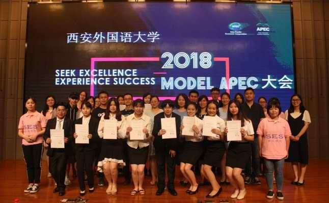 Conférence MODEL APEC 2018